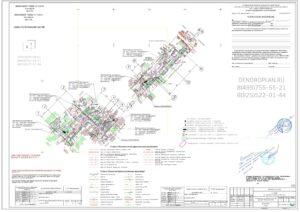 Dendroplan gorizontalnyy 9 min 300x212 - Разработка дендроплана и перечетной ведомости
