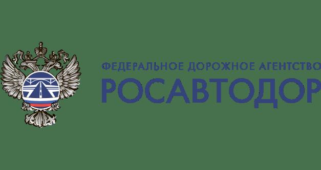 rosautodor 2 - Уход за деревьями в Москве и Подмосковье